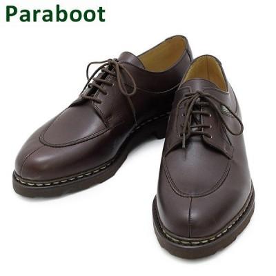 パラブーツ アヴィニョン ダークブラウン 705112 Paraboot MARRON-LIS CAFE メンズ レザー シューズ 靴 7051-12