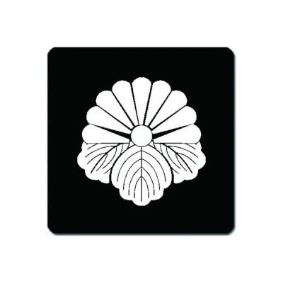 家紋シール 白紋黒地 菊桐 4cm x 4cm 4枚セット KS44-0909W
