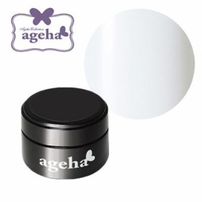 ジェルネイル カラージェル ageha(アゲハ) コスメカラー ホワイトグラデ 2.7g