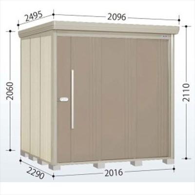 物置 屋外 おしゃれ タクボ物置 ND/ストックマン 側面棚 ND-2022Y 一般型 標準屋根 『追加金額で