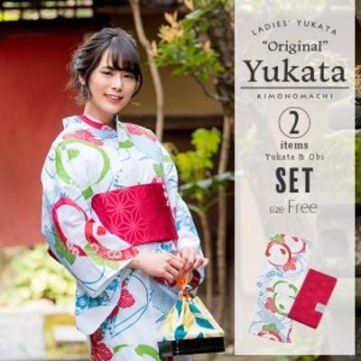 京都きもの町オリジナル 浴衣2点セット「白色 橋に万寿菊」 フリーサイズ 浴衣、帯の浴衣2点セット