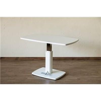 昇降式 ダイニングテーブル 【幅105cm×奥行60cm ホワイト】 フットペダル付き スチール 〔リビング 部屋〕【代引不可】
