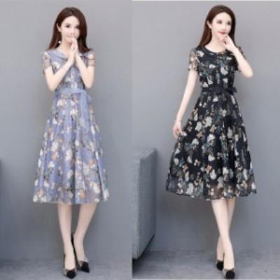結婚式 ドレス パーティードレス お呼ばれ ワンピース 二次会 ドレス 花柄 ボタニカル 大きいサイズ ウエストリボン