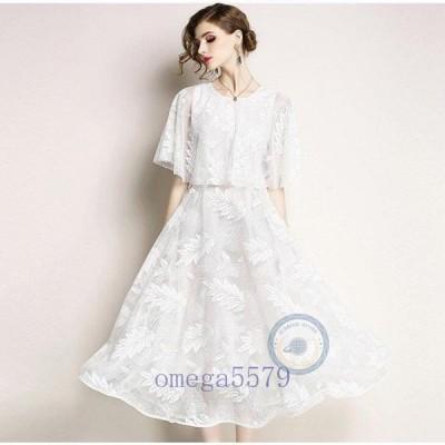 パーティードレス 結婚式 ワンピース 20代 30代 パーティドレス 刺繍 ウェディングドレス ウエディング ドレス 二次会 花嫁