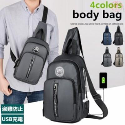 ボディバッグ メンズ 斜め掛け ショルダーバッグ イヤホン穴付 USB充電 防水 軽量 大容量 通学 通勤 旅行 スポーツ