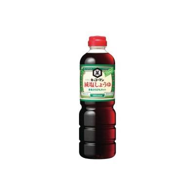 キッコーマン 減塩しょうゆ 750ml まとめ買い(×6)