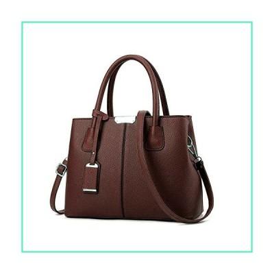 B&E LIFE Stylish Women Pu Leather Vertical Utility Top Handle Handbag Satchel Tote Purse Bag (Coffee)並行輸入品