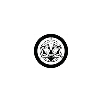 家紋シール 吉田笹紋 直径10cm 丸型 白紋 2枚セット KS10M-0926W