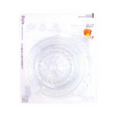 リバティーコーポレーション ガラス製 レモン絞り器 クリア 13.5×13.2cm Style LC-102