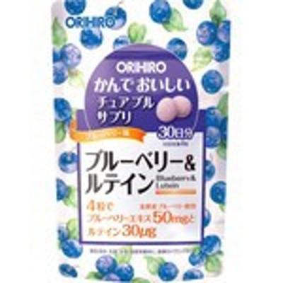 【オリヒロ かんでおいしいチュアブルサプリ ブルーベリー&ルテイン 120粒】※キャンセル・変更・返品交換不可