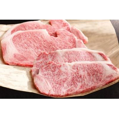 【カネ吉山本】近江牛サーロインステーキ食べくらべセット[特][極]2枚ずつ