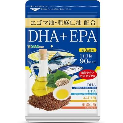 シードコムス 亜麻仁油 エゴマ油配合 DHA+EPA サプリメント 約3ヶ月分 90粒 青魚 美容 健康 ダイエット サプリ エゴマ油
