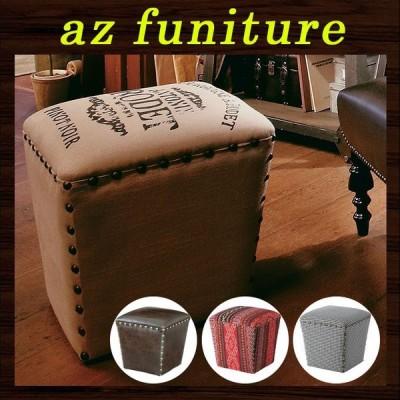 スツール イス 椅子 いす チェアー ボックススツール リビング 洋室 子供部屋 幅40cm 四角 玄関 インテリア ディスプレイ 店舗用 おしゃれ 北欧 ビン 送料無料