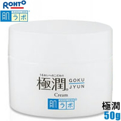 定形外郵便可 ロート製薬 肌ラボ 極潤 ヒアルロンクリーム 50g 高保湿クリーム