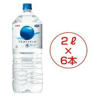 〈キリン〉アルカリイオンの水 のし・包装不可
