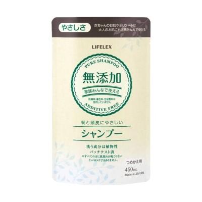 コーナン オリジナル  無添加シャンプー 詰替  450ml