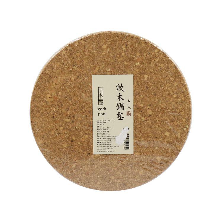 品木屋 軟木鍋墊-大/圓形隔熱墊