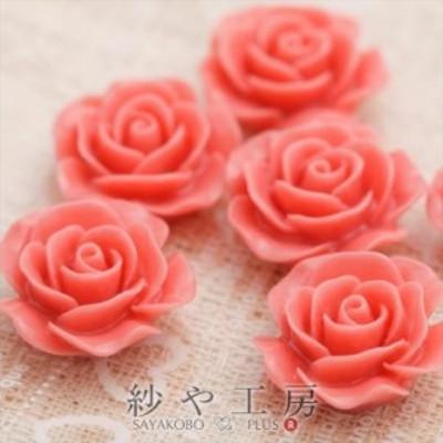 フラワーカボション バラ5個 24mm ベビーピンク 2.4cm 1つ穴 お花 花 ハンドメイド手芸用品 アクセサリーパーツ 通し穴付き パーツ