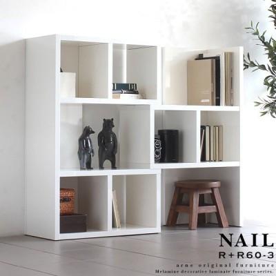 リビング収納 ディスプレイラック 飾り棚 ホワイト 完成品 オープンラック オープンシェルフ 白 3段 鏡面