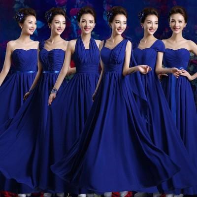 6タイプ有 大きいサイズ ロングドレス 結婚式 ウェディングドレス 結婚式 ドレス 締上げタイプ かわいい ロング 衣装 パーティードレス dress da616f0f0m2