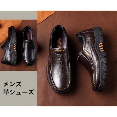 革シューズ ローファー メンズ シューズ 春秋 スリッポン 靴  ドライビング靴 ビジネスシューズ  紳士靴 40代 50代 60代