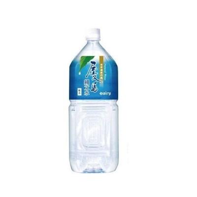 南日本酪農協同 屋久島縄文水〔超軟水〕 PET2L×6本入×2ケース:合計12本