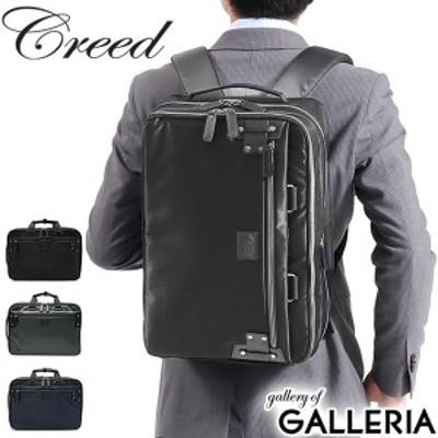 【商品レビューで+5%】クリード ビジネスバッグ Creed NL セパレート ブリーフケース ビジネスリュック 2WAY A4 通勤 43C054