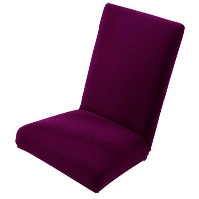 厚みのあるストレッチ可能なウェディングパーティーの家のダイニングルームの椅子のスリップカバーパープル