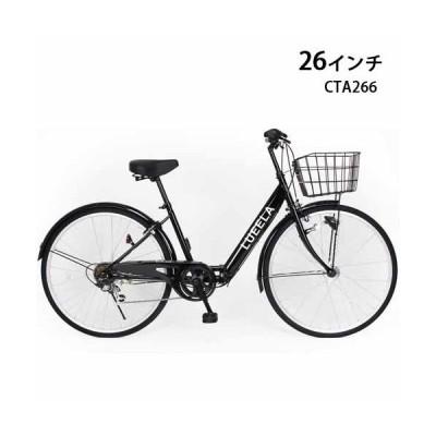 21Technology シティサイクル 26インチ 折りたたみ自転車 シマノ製6段変速 LEDオートライト 折り畳み CTA266 ジェットブラック