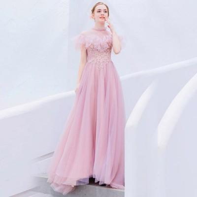ピンク チュール 姫系 パーティードレス フリル 透かしハイネックプリンセスドレス 結婚式 花嫁 二次会 演奏会 誕生日 20代 30代 40代 イブニングドレス