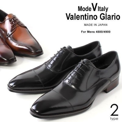 ビジネスシューズ 本革 日本製 革靴 メンズ ビジネス メンズ革靴 ValentinoGlario バレンチノグラリオ 4880 4900