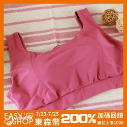 【EASY SHOP】RUN-大尺碼大罩杯無鋼圈運動內衣-迷霧紅