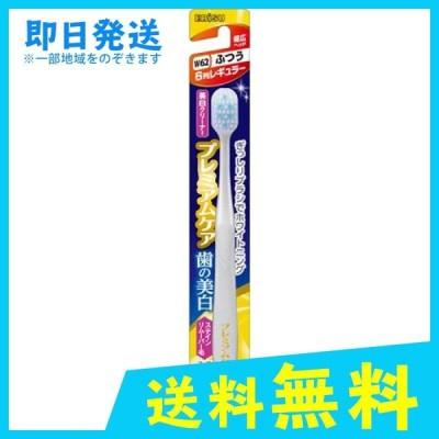 プレミアムケア 歯の美白 6列レギュラー 1本 (ふつう)