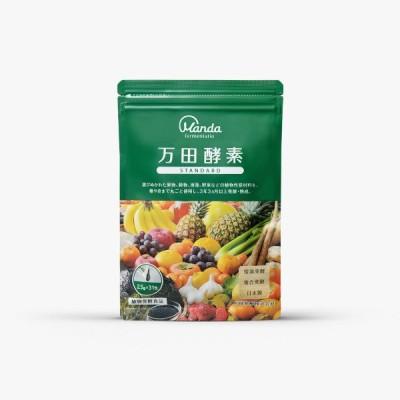 【送料一律200円】万田酵素 STANDARD(スタンダード) ペースト 分包タイプ  2.5g×31包