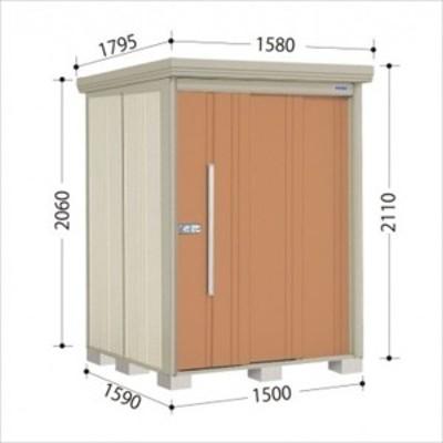 物置 屋外 おしゃれ タクボ物置 ND/ストックマン 側面棚 ND-S1515Y 多雪型 標準屋根 『追加金額