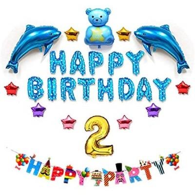 2歳 お 誕生 日 プレゼント 男の子 イルカ 青 ハッピーバースデー パーティー 飾り用 バルーン 風船 空気入れ(2歳イルカ(青))
