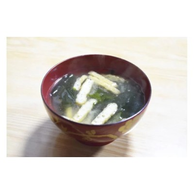 AE239料理の隠し味に最適!しいたけっ粉(150g)