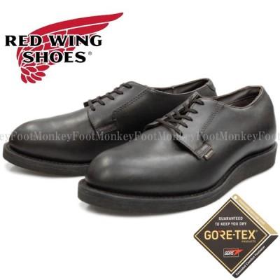 """レッドウィング ポストマン ゴアテックス RED WING 9183 [Black """"Yukon""""] Postman Oxford / Gore-Tex ブラック ユーコン"""