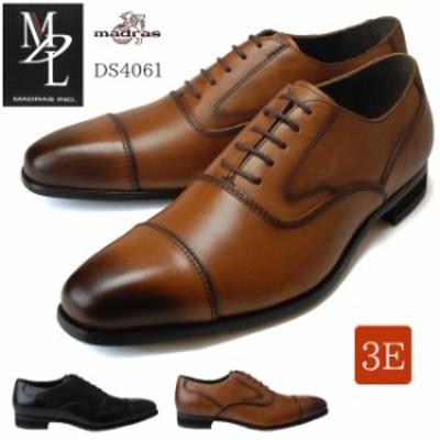 エムディエル DS4061 メンズビジネスシューズ ストレートチップ 内羽根 本革 3E MDL マドラス madras 紳士靴 (1710)(E) メンズファッショ