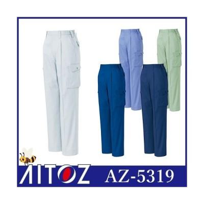 AITOZ アイトス レディーススタイリッシュカーゴパンツ(1タック) AZ-5319