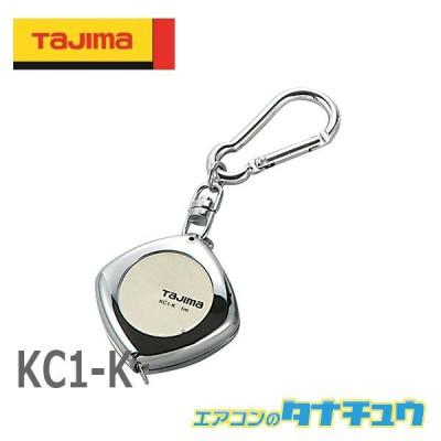KC1-K タジマ コンベ コンベ一般 コンベその他 (/KC1-K/)