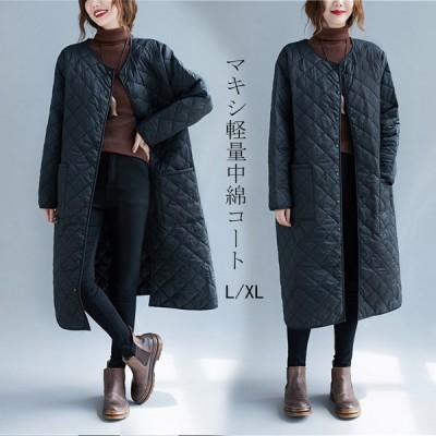 中綿コート コート ロング レディース 軽量 チェスターコート コート キルティングコート 冬 40代 アウター ロング 体型カバー 大きいサイズ 黒 無地 ゆったり