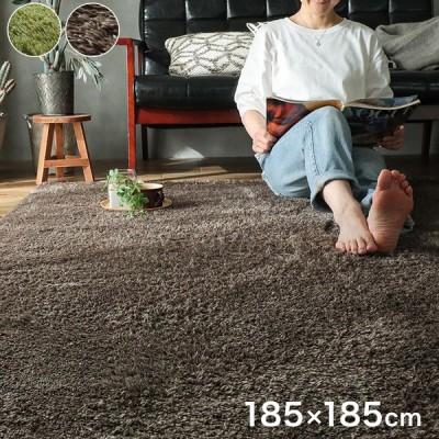 ラグ ラグマット カーペット 絨毯 185×185cm マイクロファイバー シャギー ウレタン ふっくら クッション 手洗いOK すべり止め 代引不可