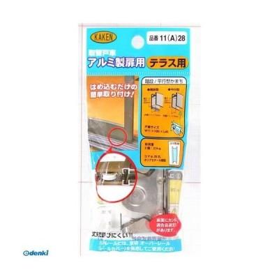家研販売 KAKEN 11A-28 (PP)アルミサッシ用取替戸車 厚み11mm