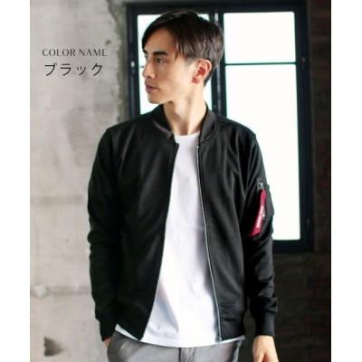 【ザ カジュアル】 (オーディエンス) Audience ハイブリッドMA-1ジャージジャケット メンズ ブラック M THE CASUAL