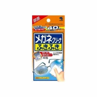 小林製薬(株) めがねクリーナふきふき 40包 日用品 消耗品 雑貨