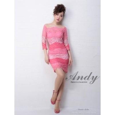 Andy ドレス AN-OK2313 ワンピース ミニドレス andyドレス アンディドレス クラブ キャバ ドレス パーティードレス