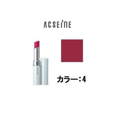 定形外は送料296円から トリートメント リップスティック PV 4 アクセーヌ ( acseine / 口紅 / ルージュ / リップカラー )