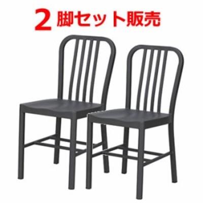 東谷【2脚セット販売】チェア スチール(粉体塗装) 2脚 PC-338BK-2SET(ブラック)★【PC338BK2SET】