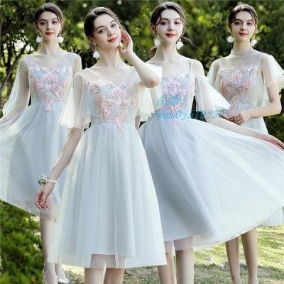 ブライズメイド ミモレドレス 発表会 パーティードレス 韓国 披露宴 結婚式 上品 袖あり フォーマル ミディアム ドレス 二次会